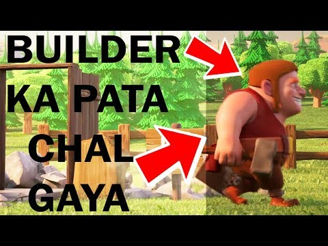 (HINDI) WHY BUILDER LEFT US When will he RETURN ??? in clash of clan