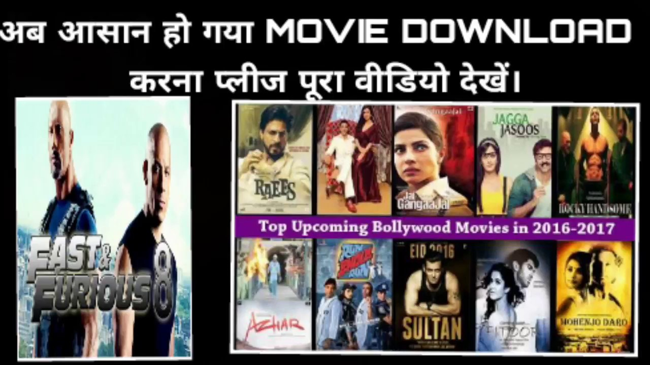 How To Download Hollywood And Bollywood Movie Only 300mb To 600 Mb