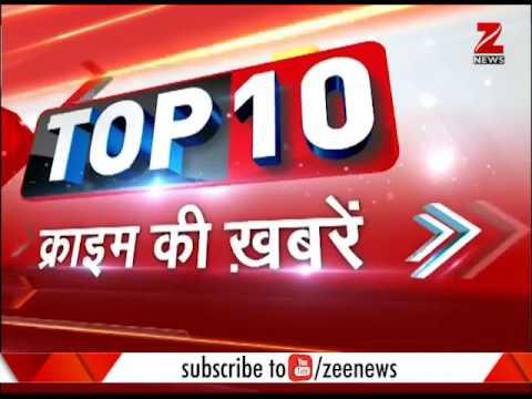 Hindi news today bihar saran