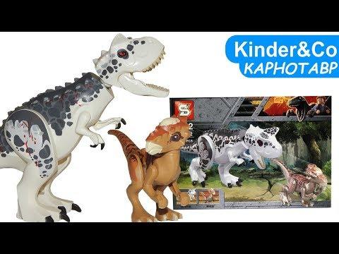 Лего Карнотавр и Стигимолох из Мира Юрского Периода. Обзор лего динозавров