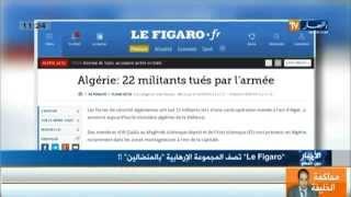 الصحافة الفرنسية تصف الإرهابيين المقضى عليهم في  الجزائر بالمناضلين