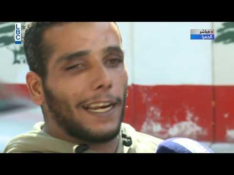 لبنان ينتفض - توقيف عامل نفايات من ذوي الاحتياجات الخاصة عن عمله  بدي آكل من زبالة بلدي  - 17:01-2019 / 11 / 16
