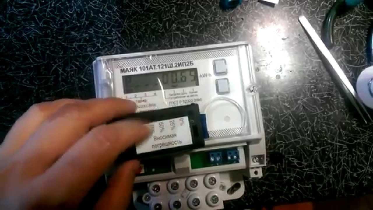 энергомера се300 схема подключения