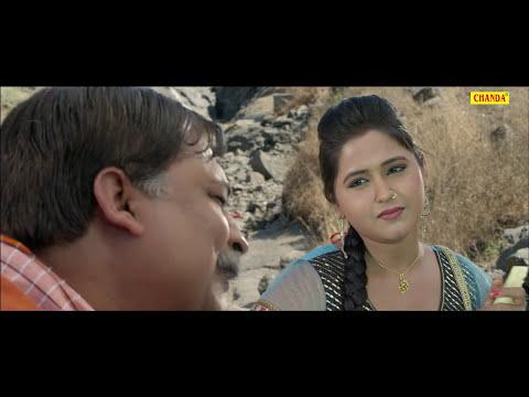 Aai Chusi Na || आई ! चुसी ना || Baaj Gaiel Danka || Hottest Comedy Scene