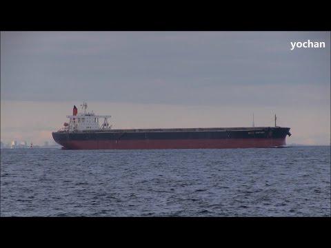 Bulk Carrier / Bulker: GRAND VENTURE (Built: 2005, Flag: PANAMA, IMO: 9346342) Underway
