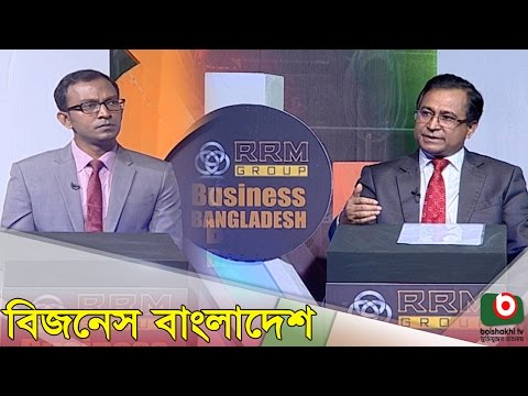 Talk Show | Business Bangladesh EP-69 | Banking Sector | Banking Probability and Prosperity