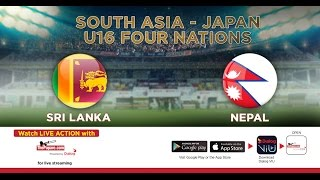 Sri Lanka v Nepal | South Asia-Japan U16 Four Nations