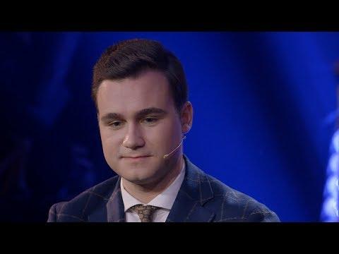 Николай Соболев Деньги или Позор 19.11.18 смотреть онлайн
