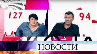 «На самом деле»: поклонница актера Олега Протасова утверждает, что ждет от него ребенка.