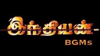 Gambar cover Indian BGMs   An A.R.Rahman Musical
