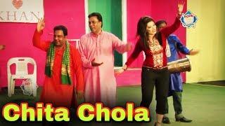 Gulfam Chita Chola Qawali Stage Drama 2019 - Gulfam New Funny Stage Drama Song 2019