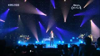 [Vietsub][Perf] KIM JONG KOOK - DON