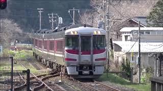 【到着!】山陰本線 キハ189系 特急はまかぜ4号大阪行き 香住駅