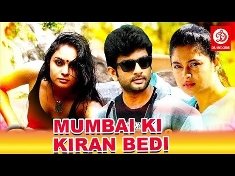 Mumbai Ki Kiran Bedi (Arthanari) || Hindi Dubbed full movie ||  Arundhati, Ramkumar
