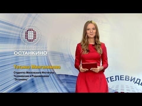 Телеархив - 1 канал Останкино - Старый Телевизор - Свежие