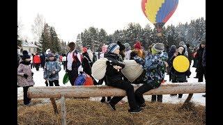 """Масленичные гуляния в СТК """"Порошино"""". 18 февраля 2018"""
