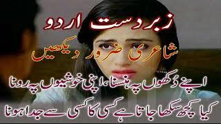Download Latest Sad 2 Lines Shayari Heart Touching Sad Shayari Rehan
