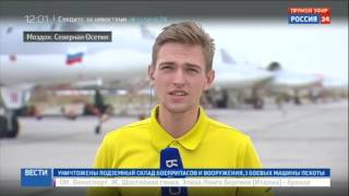 Шесть российских Ту-22 уничтожили полевой лагерь боевиков в Сирии (08.08.2016)