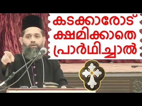 Bible Speech Malayalam Pdf