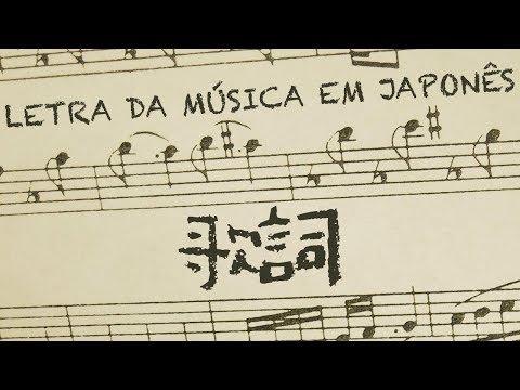 Encontrar letras das músicas em japonês