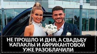 Дом 2 Свежие Новости 18 июля 2019 Эфир (24.07.2019)