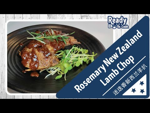 Ready To Cook - Rosemary New Zealnad Lamb Chop