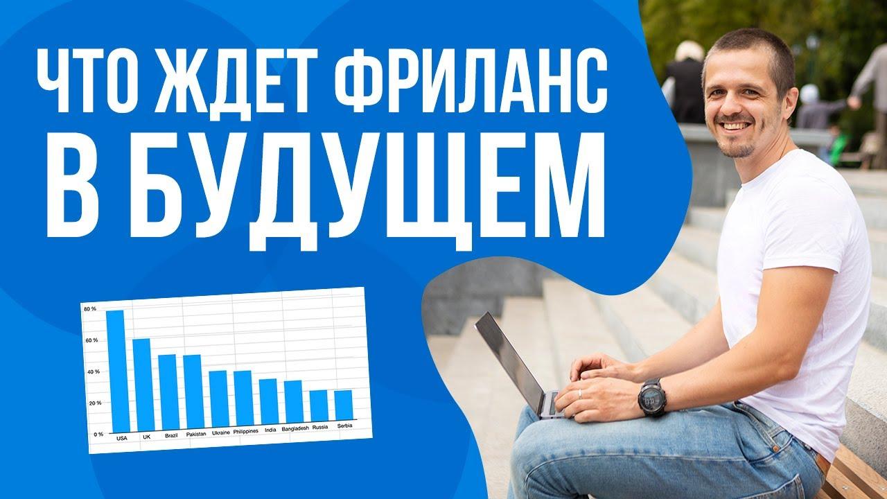 Украина налоги фрилансеру работа бухгалтером удаленно красногорск