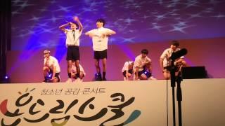 Video 150519방탄소년단 흥탄소년단 download MP3, 3GP, MP4, WEBM, AVI, FLV Agustus 2018