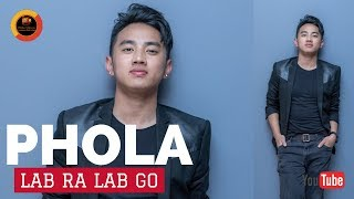 PHOLA { RAPPER }    Lab Ra Lab Go    Bhutanese in New York    HD
