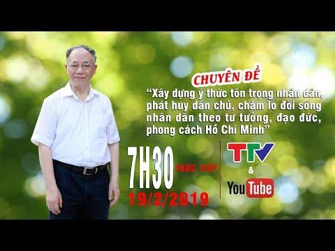 Truyền hình trực tiếp: Giáo sư Hoàng Chí Bảo kể chuyện về bác Hồ | Mới nhất 2019 - Phần 2