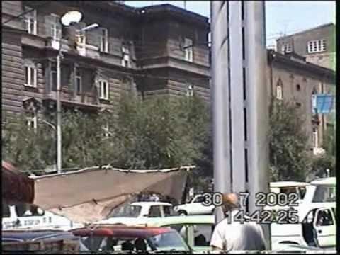Ереван 2002 А. Мещян