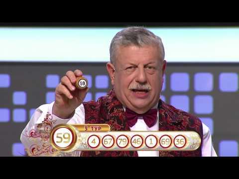 Лотерея Русское Лото Руслото официальный сайт