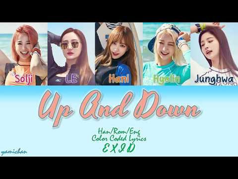 EXID - Up And Down (위 아래) [Han/Rom/Eng Color Coded Lyrics]