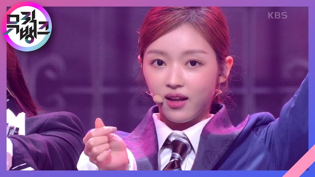 Dun Dun Dance - 오마이걸(OH MY GIRL) [뮤직뱅크/Music Bank]   KBS 210625 방송