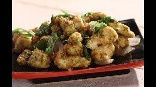Chilli Chicken  Sanjeev Kapoor Khazana