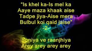 Do ghoont mujhe bhi pila de - Jheel Ke Uss Paar - Full Karaoke