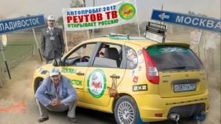 Нефтяные города кормят пробки двух столиц... Реуто