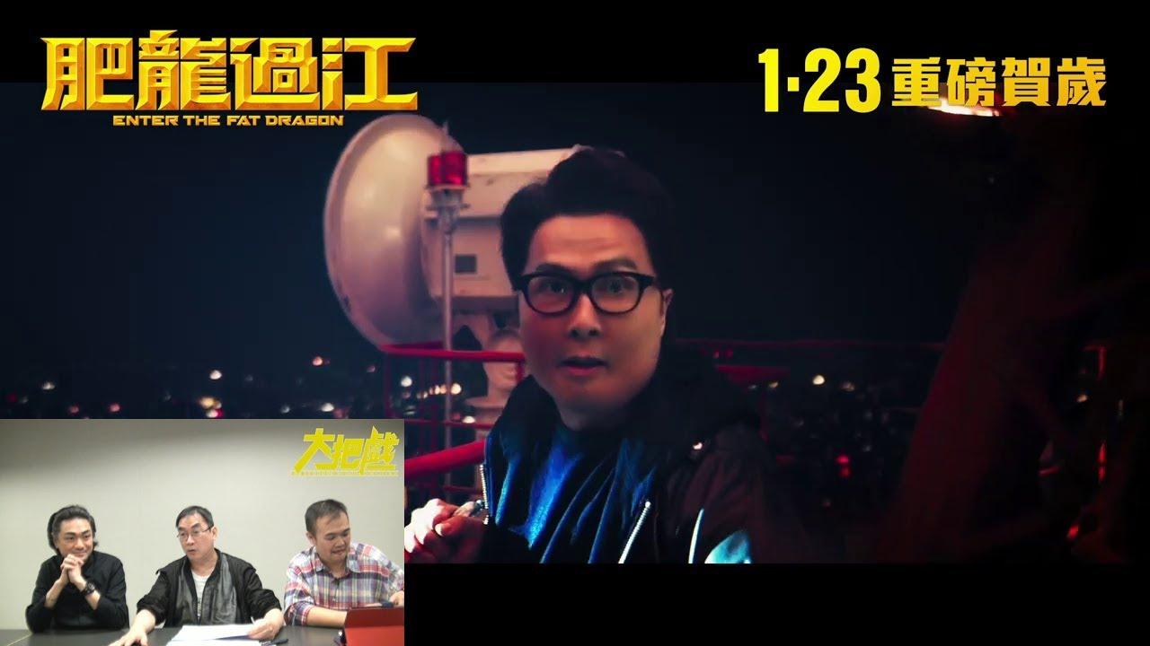 肥龍過江 / 相中情書 / 新幹線戰士 來自未來的神速ALFA-X〈大把戲〉2020-01-24 b - YouTube