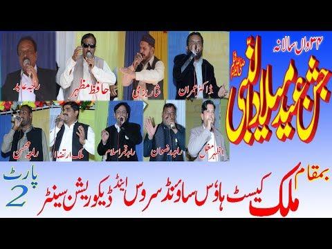 Dr.Imran Raja Mohsin Malik Irtaza New Pothwari sher