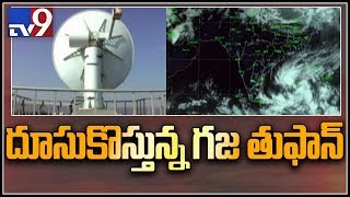 Cyclone Gaja will hit Tamil Nadu - TV9