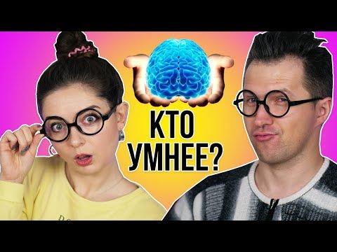 Проверяем тесты из интернета! Противостояние Афинки и Эльфика! Кто умнее?! 🐞 Эльфинка