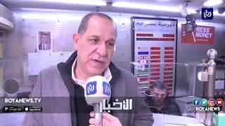 ارتفاع حجم الطلب على الدينار الأردني من دول الخليج وفلسطين - (25-2-2018)