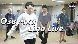 Озвучка by.Lina Live RM and Jin Dance Stage Behind the scene for BTS DAY PARTY 2016   BTS ЂЂЂЂЂЂЂЂЂЂЂЂЂЂЂ