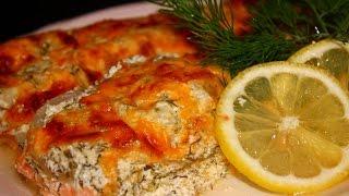 Рыба в сметане Лосось запеченный в сметане