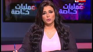 عمليات خاصة - زيارة الرئيس السيسي لمقر وزارة الداخلية فى منطقة التجمع