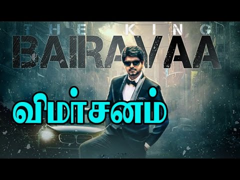 Bairavaa Movie Review & Rating | Vijay |...