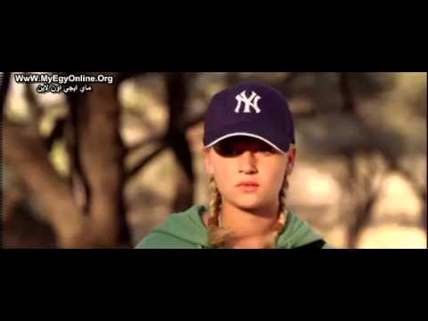Download فيلم الفريسة مترجم بالعربيه