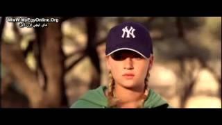 فيلم الفريسة مترجم بالعربيه