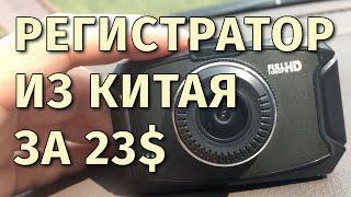 Лучшие видеорегистраторы с дополнительными выносными камерами
