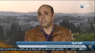 فيديو.محلل سياسى ليبى: الأجواء غير مهيأة لحل الأزمة غدا